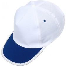 0201 Beyaz Polyester Şapka