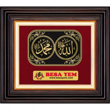 3236-F Altın Lafz Duvar Panosu